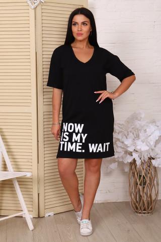Платье женское 02053  Чёрный