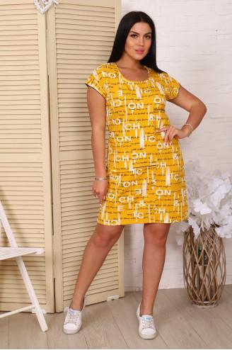 Туника женская  51072  Жёлтый